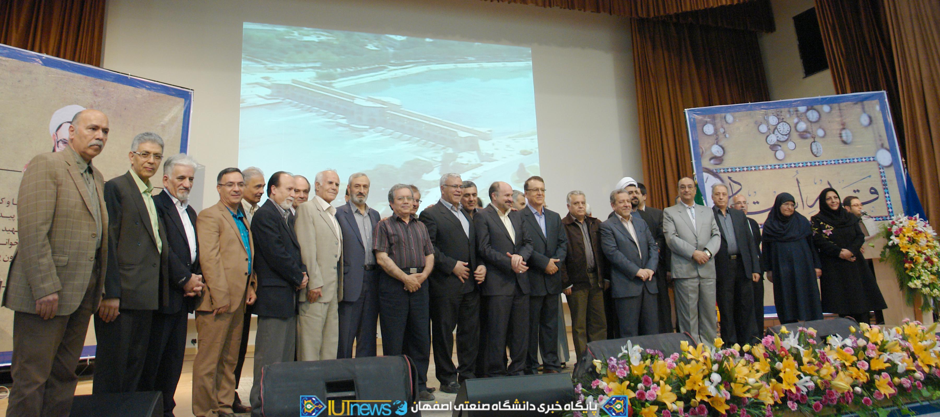 تجلیل از 48 استاد پیشکسوت دانشگاه صنعتی اصفهان تجلیل شد