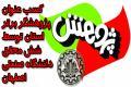 کسب عنوان پژوهشگر برتر استان توسط شش محقق دانشگاه صنعتی اصفهان