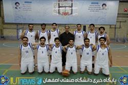 پایان مسابقات بسکتبال دانشجویان پسردانشگاه های منطقه 4 با نایب قهرمانی تیم دانشگاه صنعتی اصفهان