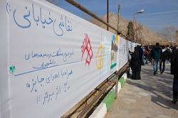 دانشجویان دانشگاه صنعتی اصفهان دغدغه ها و ایده های خود را نقاشی کردند! + گزارش تصویری