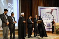 ازدانشجویان نخبه و افتخارآفرینان دانشگاه صنعتی اصفهان تجلیل شد + گزارش ویدئویی