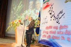 تدوين سند خشكسالي استان اصفهان با محوريت دانشگاه صنعتي اصفهان