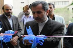 افتتاح مجهزترین دانشکده منابع طبیعی ایران در دانشگاه صنعتی اصفهان