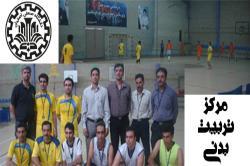 پایان مسابقات ورزشی استادان و کارکنان دانشگاه صنعتی اصفهان