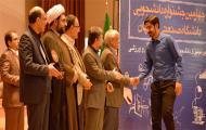گزارش تلویزیونی چهارمین جشنواره دانشجویی دانشگاه صنعتی اصفهان
