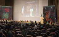 گزارش تلویزیونی همایش دانشجویان غیرایرانی تبیین قیام امام حسین (ع)