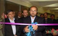 تأسیس پژوهشگاه، مرکز رشد ونخستین پژوهشکده اویونیک کشور در دانشگاه صنعتی اصفهان