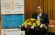 نخستین سمینارملی آنالیز هارمونیک وکاربردها در دانشگاه صنعتی اصفهان برگزار شد