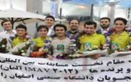 تیم دانشجویی هوا فضای دانشگاه صنعتی اصفهان عنوان نخست مسابقات جهانی آلمان را کسب کرد