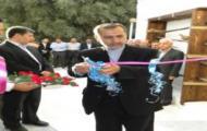 افتتاح بزرگترین مجتمع رفاهی خوابگاهی دانشجویان دختر کشور در دانشگاه صنعتی اصفهان