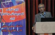 بررسی آخرین تحقیقات پیشرانش هوافضایی ایران در دانشگاه صنعتی اصفهان