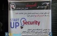 گزارش تلویزیونی سومین جشنواره و نمایشگاه ملی امنیت فضای تبادل اطلاعات