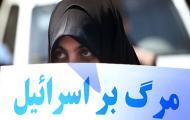 خاورمیانه جدید خاورمیانه اسلام است