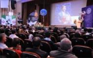 جشن بزرگ تجلیل از دانش آموختگان دانشگاه صنعتی اصفهان برگزار شد