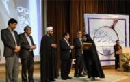 از دانشجویان نخبه و افتخارآفرینان دانشگاه صنعتی اصفهان تجلیل شد