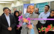 آزمایشگاه های تخصصی پژوهشکده های نانو فناوری و زیست فناوری دانشگاه افتتاح شد