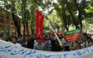 دانشگاهیان صنعتی اصفهان بار دیگر اهانت به پیامبر اعظم (ص) را محکوم کردند