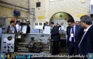 گزارش ویدئویی دیدار مسئولین دانشگاه های سلیمانیه عراق از دانشگاه صنعتی اصفهان